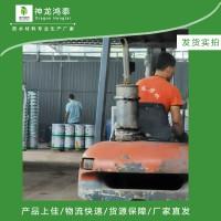 沥青胶泥的操作工艺以及贮存运输