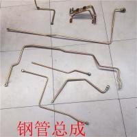 钢管折弯加工油管折弯钢管总成铝管折弯金属折弯不锈钢管折弯加工