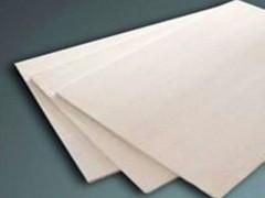 纯石棉板,耐高温石棉板,隔热防火石棉白板