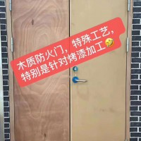 木质防火门厂家,生产防火门,木质防火门,阆阆木质门