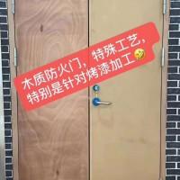生产木质防火门,木质防火门厂家,木质防火门,生产木质门