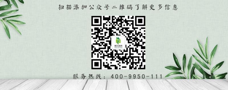 微信图片_20201125163307