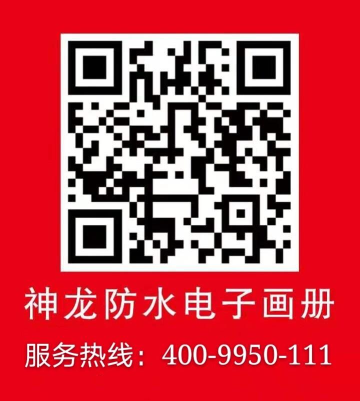 微信图片_20201206151501