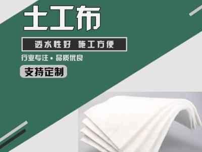 土工布有怎样的作用