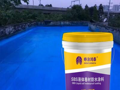 SBS液体卷材的应用范围和注意事项