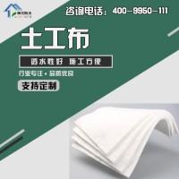 不同厚度的土工布对焊接的要求有什么?