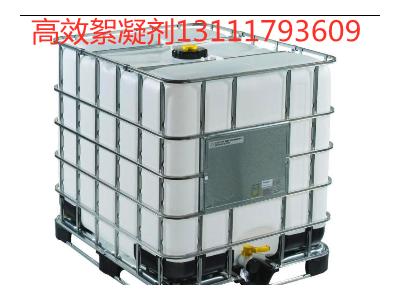 水处理絮凝剂17703377011
