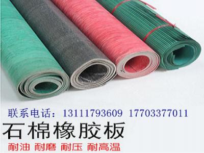 河北商都石棉橡胶板