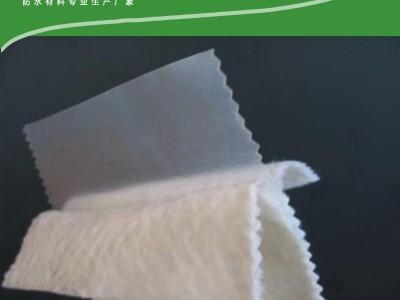 土工膜施工方法细则