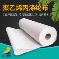丙涤纶布防水卷材