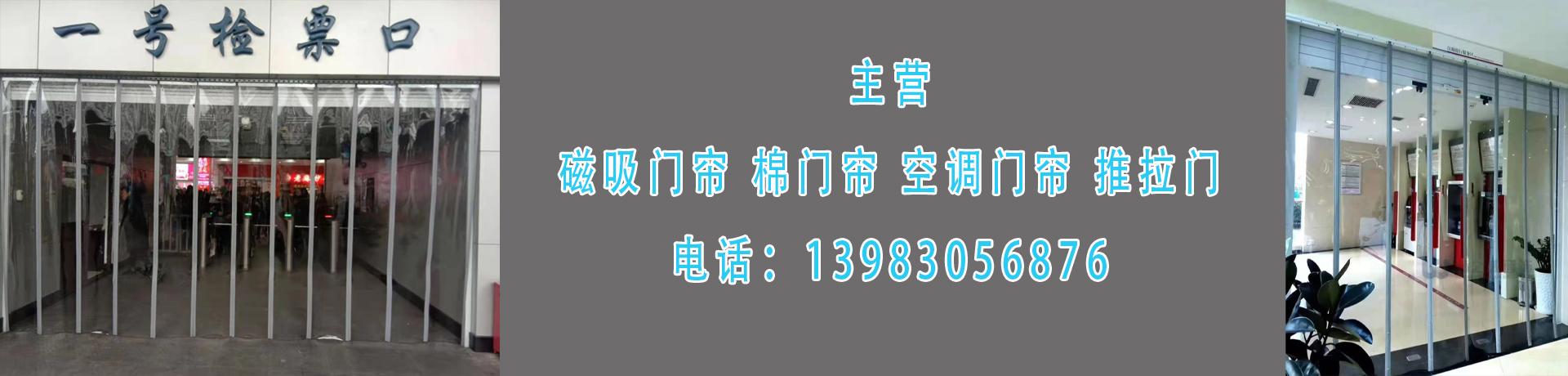 重庆沙坪区建立五金建材经营部