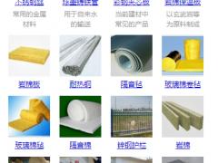 玻璃棉板相关材料