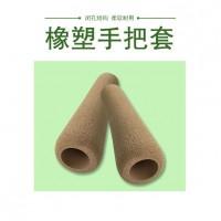 橡塑管 橡塑管 彩色橡塑管 橡塑保温材料