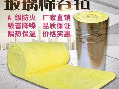 玻璃棉板保温