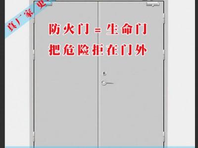 任丘生产防火门,甲级防火门,销售防火门