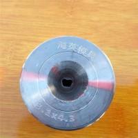 拉丝模具 硬质合金耐磨配件异型异性模具线缆模聚拉丝厂家直销