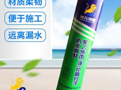 防水涤纶布施工安装方便吗