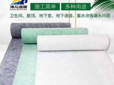 丙纶布的施工方法