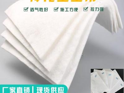 土工布是干什么用的?