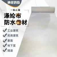 丙纶布防水卷材施工方法