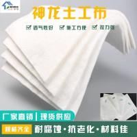 土工布的用途与作用