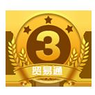 VIP第1年:3级